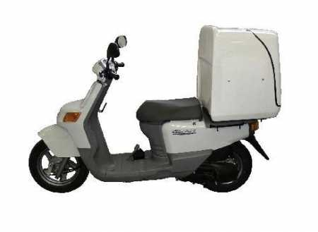 delivery scooter nz auckland